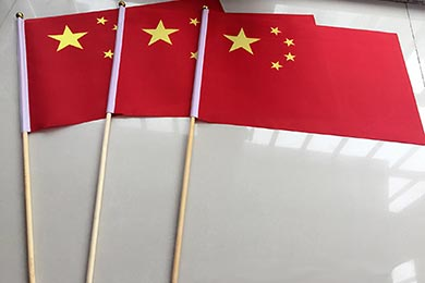 hand-flag-supplier