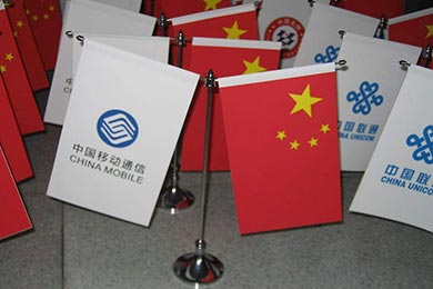 table flag supplier