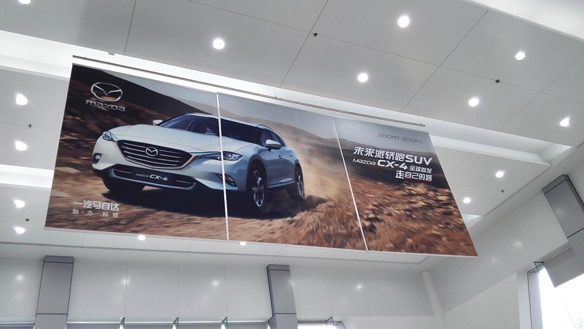 Mazda-hanging-banner