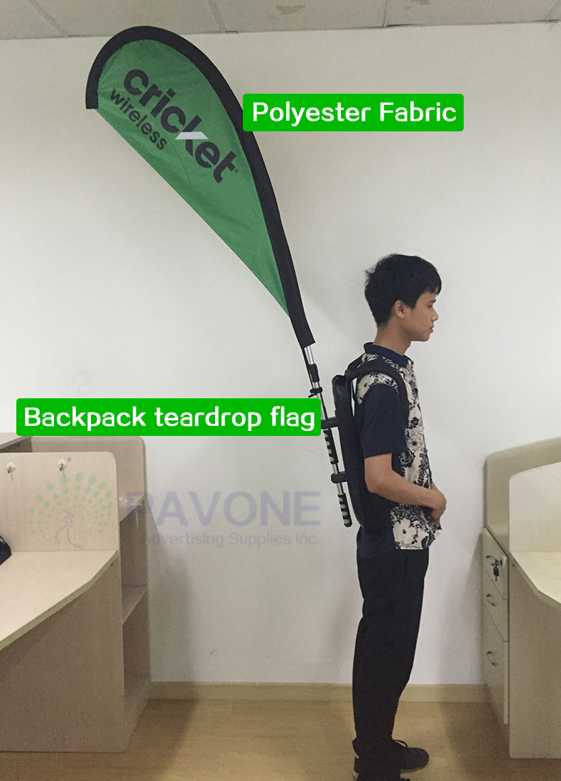 fabric-packpack-flag