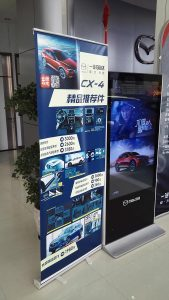 mazda-roll-up-banner