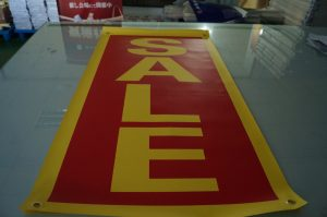 vinyl banner for promotional campaign 7