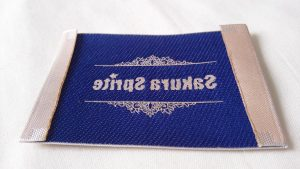 double-shuttle-woven-clothing-label-back