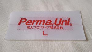 shuttle-loom-woven-label-for-japanese-company