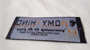 shuttle-woven-garment-label-back